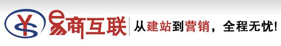 宁波网络公司_宁波网站建设_宁波网站制作