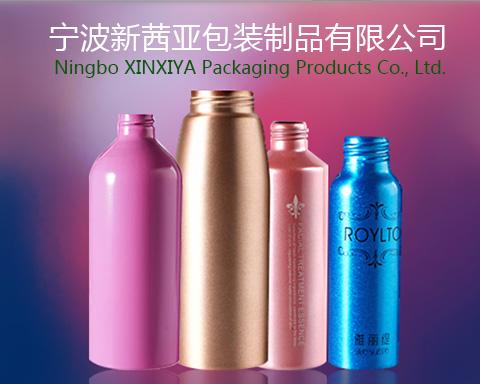 宁波新茜亚包装制品有限公司